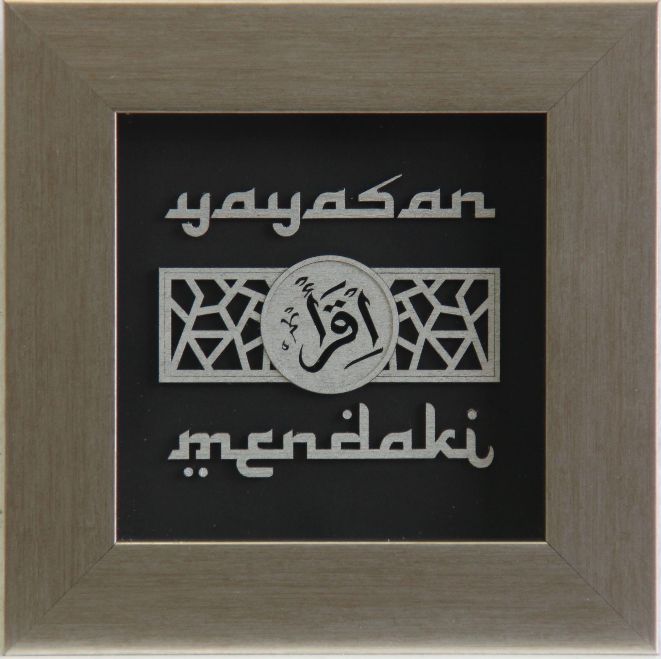 2D Framed Art Piece