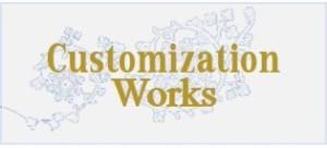 Customization Banner