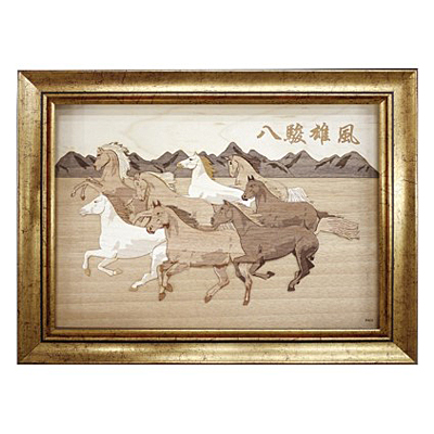 Auspicious Horses Frame:: ARCH Heritage Collection