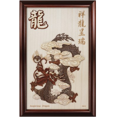 Auspicious Dragon Frame:: ARCH Heritage Collection