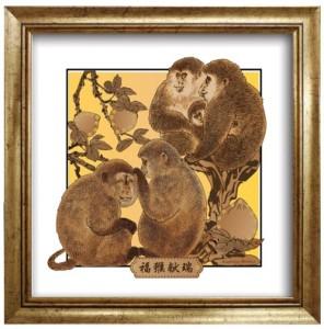SG-Monkey