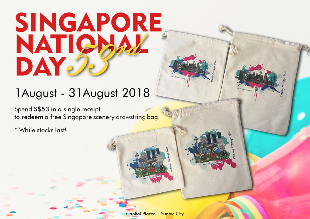 sg-national-day-02